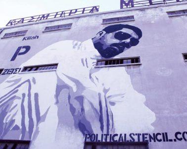 γκραφίτι Παύλος Φύσσας