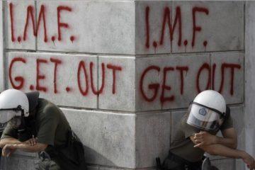 ΔΝΤ 40 χρόνια λάθη