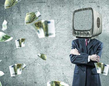 κανονικότητα τράπεζες ΜΜΕ