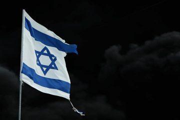 Ισραήλ κυρώσεις ΟΗΕ