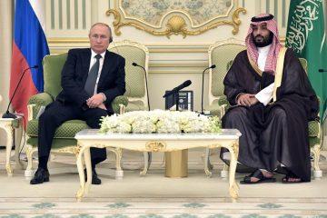 Ρωσία Σαουδική Αραβία