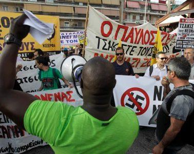 συλλαλητήριο στο Εφετείο για την απολογία Μιχαλολιάκου