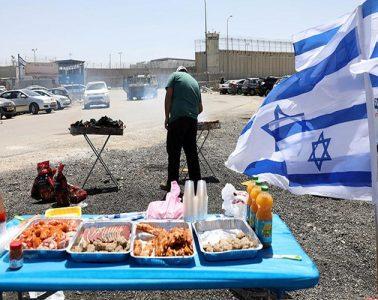 Εμπνευσμένο από την Ισραηλινή ακροδεξιά το ρατσιστικό BBQ;