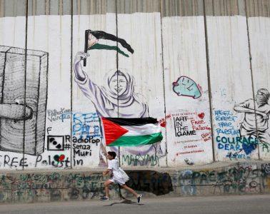 Η Microsoft χρηματοδοτεί την παρακολούθηση των Παλαιστινίων