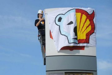 οι πετρελαϊκές εταιρείες πληρώνουν για να εμφανίζονται «πράσινες»