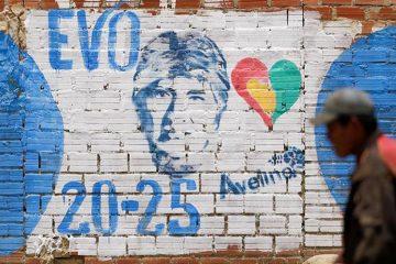εκλογές Βολιβία νοθεία Μοράλες Οργανισμός Αμερικανικών Κρατών
