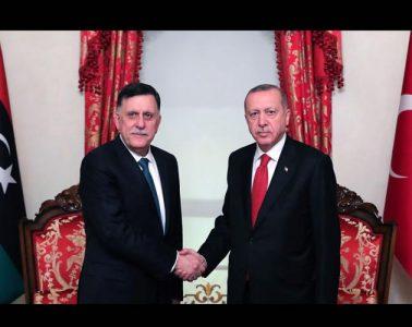 Τουρκία Λιβύη Ελλάδα συμφωνία