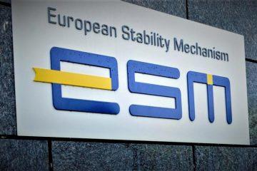 Ευρωπαϊκός Μηχανισμός Σταθερότητας