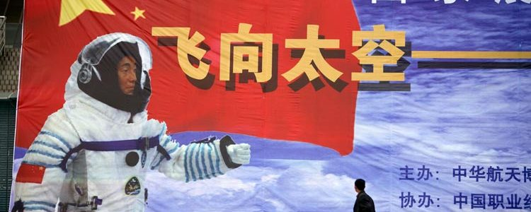 ΗΠΑ Κίνα διάστημα