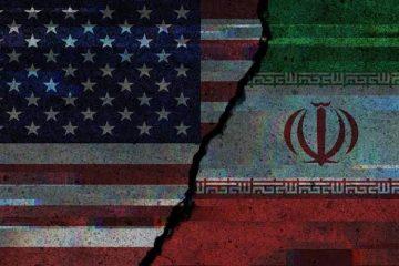 ΗΠΑ Ιράν