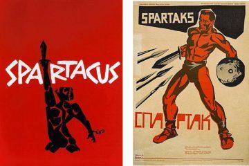 σπάρτακος αφίσες