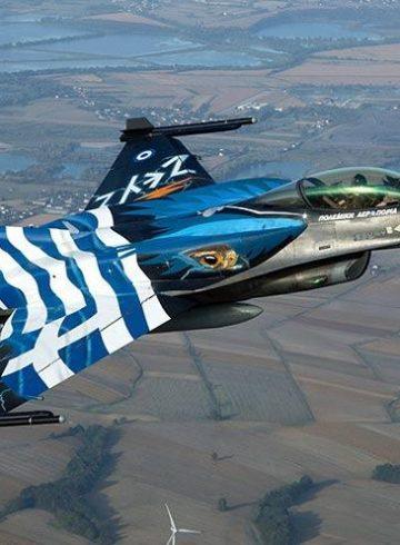 μαχητικό f-16 κόστος πτήσης