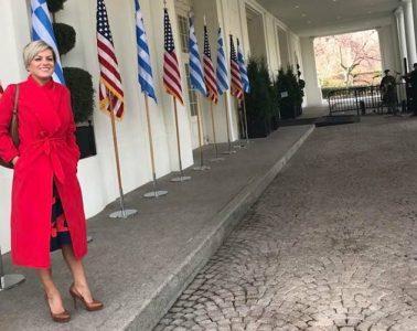σοφία νικολάου επίσκεψη στο Λευκό Οίκο