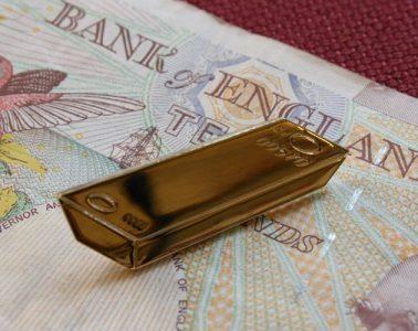 Βενεζουέλα μήνυση Τράπεζα της Αγγλίας χρυσός