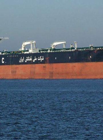 Βενεζουέλα ΗΠΑ Ιράν πειρατεία πετρέλαιο
