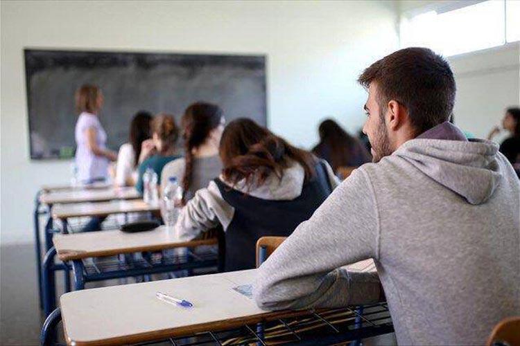 σχολείο μαθήματα μαθητές υποχρηματοδότηση