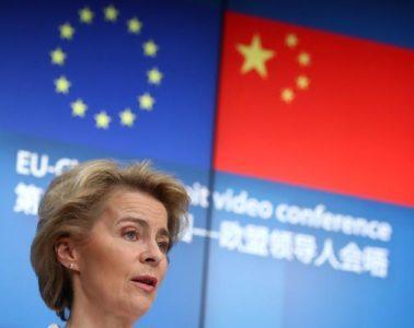 Ευρωπαϊκή Ένωση Κίνα