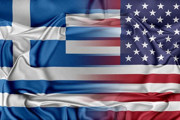 ελληνική αμερικανική σημαία ελιαμεπ