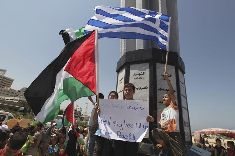 Παλαιστίνη Ελλάδα Τουρκία ΑΟΖ