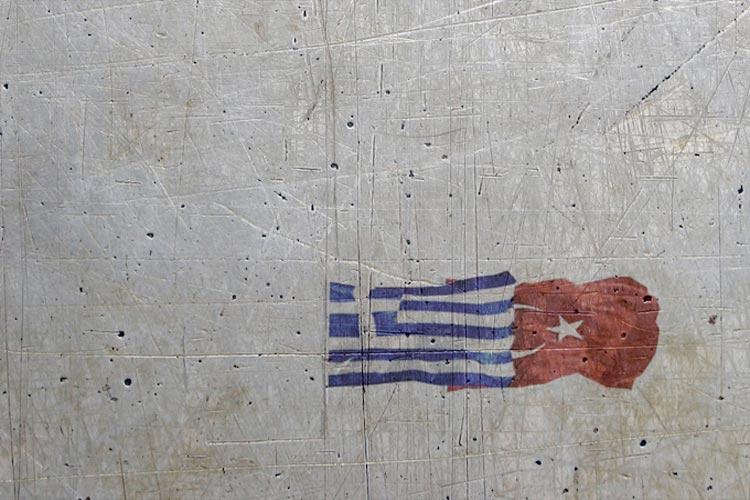 Ελλάδα Τουρκία Αιγαίο Navtex