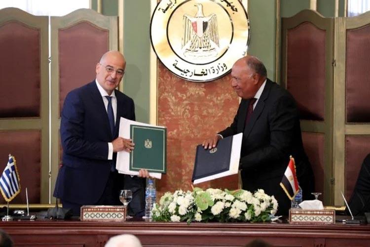 συμφωνία Ελλάδας - Αιγύπτου