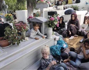 πρόσφυγες μόρια νεκροταφείο