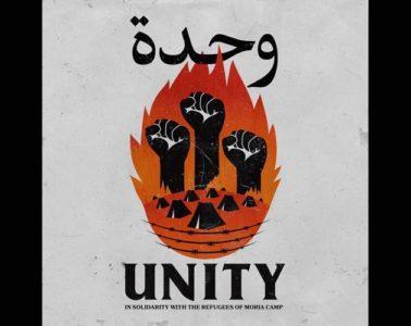 UNITY μουσική συλλογή πρόσφυγες