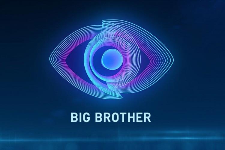 Big Brother βιασμός εταιρείες