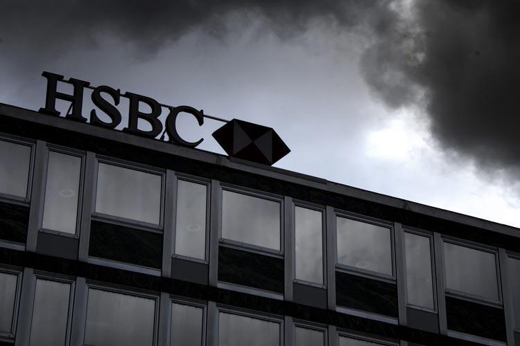 HSBC ναρκωτικά ξέπλυμα