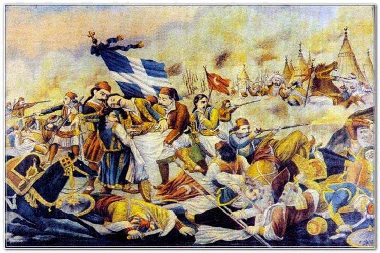 Λεωνίδα Μοίρα ελληνική επανάσταση μάτια οθωμανών