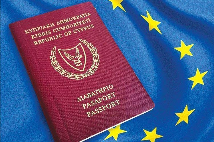 Κύπρος cyprus papers διαβατήρια εγκληματίες πολιτικά πρόσωπα