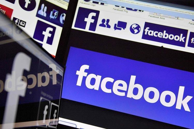 Facebook Λατινική Αμερική