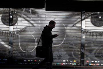 απαγόρευση κρυπτογράφησης Ευρωπαϊκή Ένωση