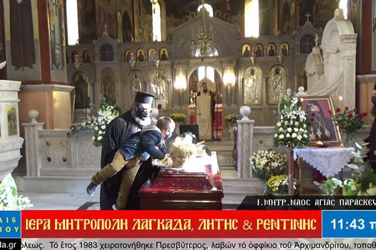 φέρετρο μητροπολίτης ιερέας παιδάκι φιλάει