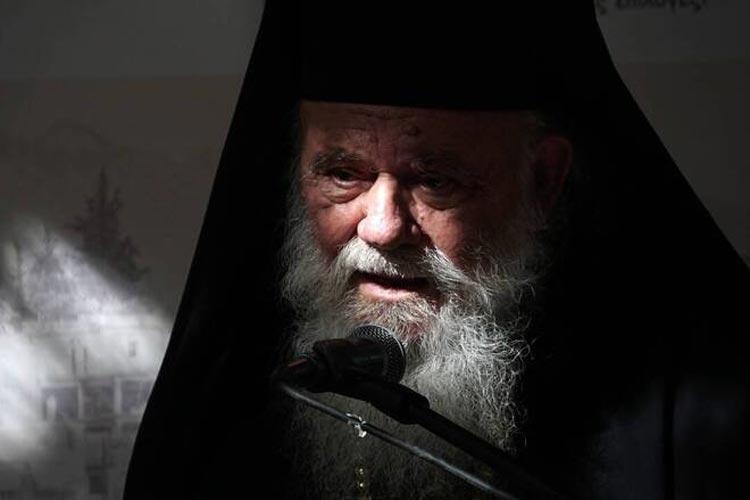 αρχιεπίσκοπος ιερώνυμος ΜΕΘ κορονοϊός νοσηλεία