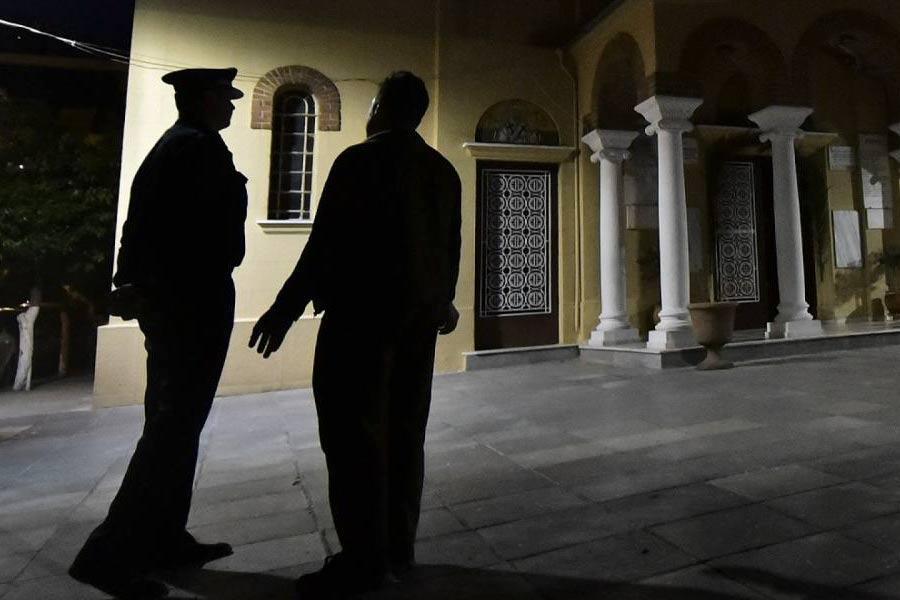 αστυνομία εκκλησία