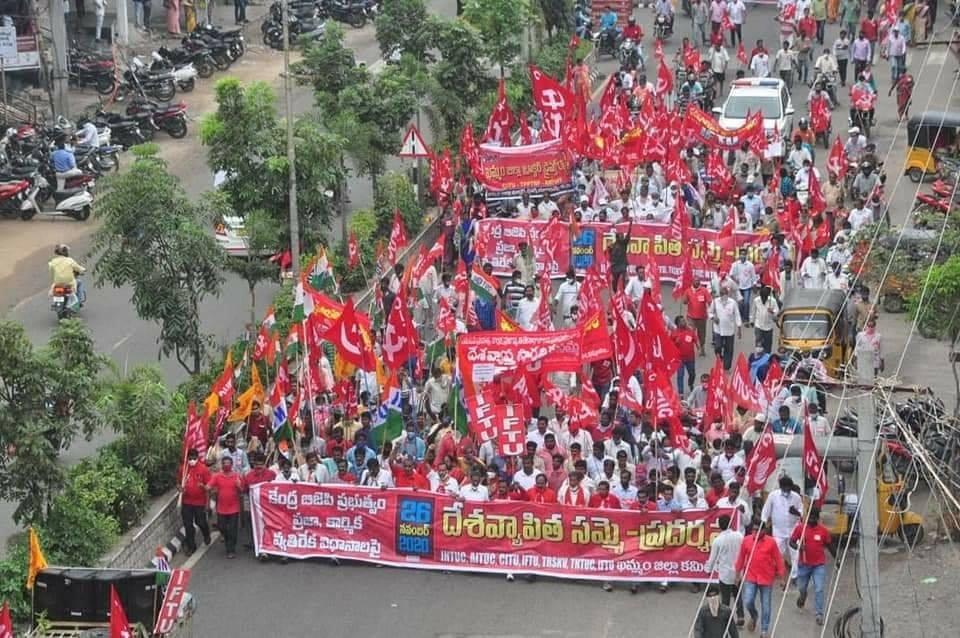 Ινδία απεργία νότιες πολιτείες