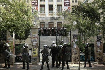 αστυνομία πανεπιστήμια καλτσώνης