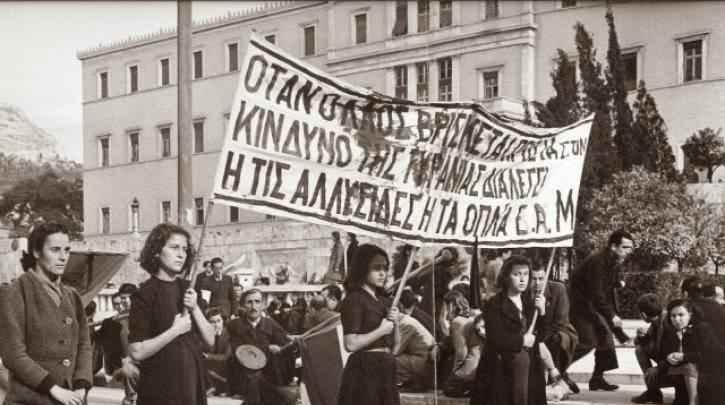 δεκεμβριανά γυναίκες
