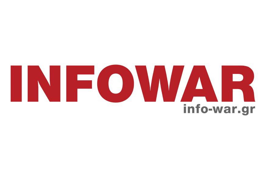 inffowar logo