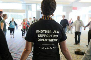 αριστεροί Εβραίοι Παλαιστίνη Ισραήλ Αγγλία Εργατικοί Κόρμπιν