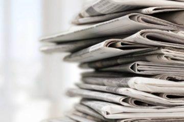 εφημερίδες πακέτο