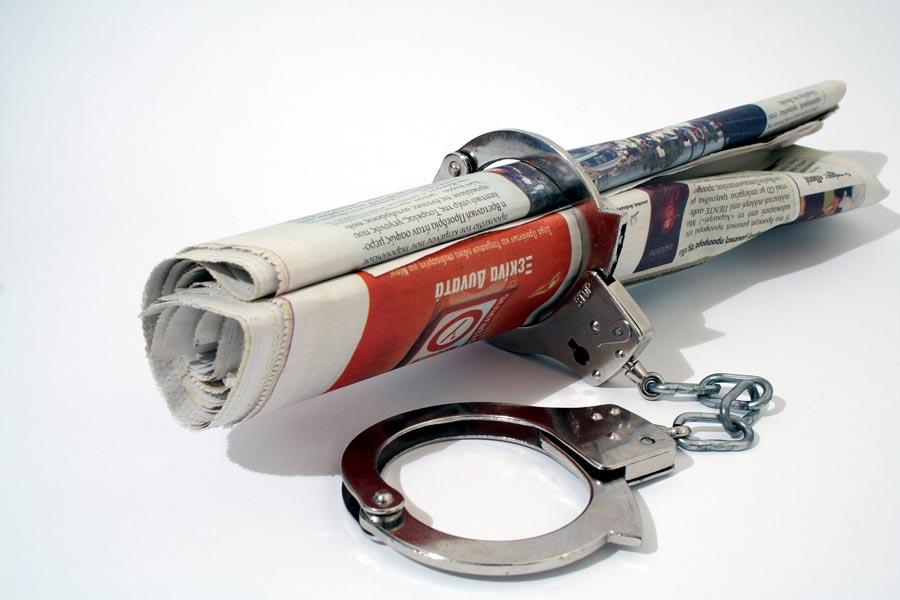 κατασκοπία σύλληψη δημοσιογράφου
