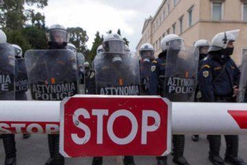 αστυνομική βία ΕΛ.ΑΣ διεθνής αμνηστία έκκληση υπογραφές