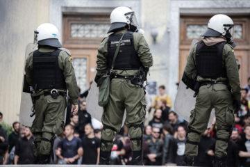 ακαδημαϊκή ελευθερία αστυνομία πανεπιστήμια