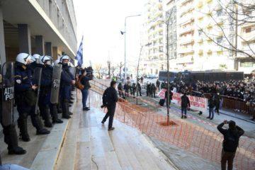 δικαστήρια αστυνομία φοιτητές δυστοπία Θεσσαλονίκη