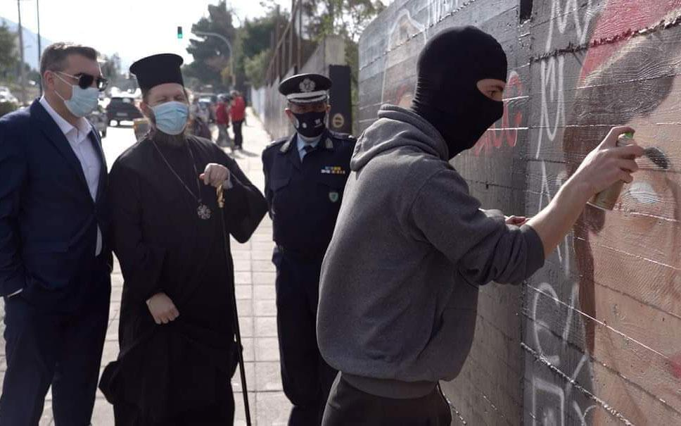 εύρυτος graffiti