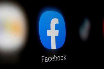 Σιωνισμός αντισημιτισμός Facebook Εβραίοι Παλαιστίνιοι