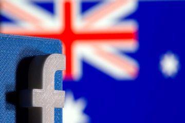 ΜΜΕ Facebook Αυστραλία αποκλεισμός συμφέροντα