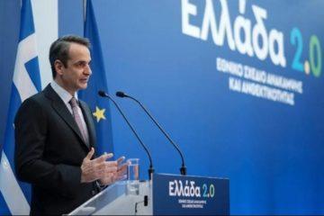 trash Ελλάδα 2.0 αστυνομοκρατία εθνικισμός θρησκοληψία